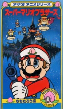 Amada Anime Series Super Mario Brothers