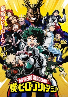 Boku no Hero Academia (Dub)