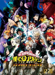 Boku no Hero Academia the Movie 2: Heroes:Rising