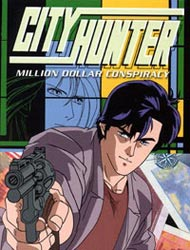 City Hunter Million Dollar Conspiracy Dub