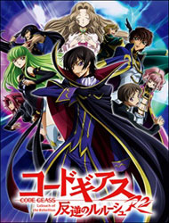 Code Geass Lelouch Of The Rebellion R2 Dub
