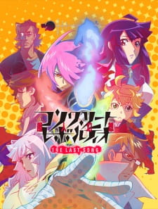 Concrete Revolutio Choujin Gensou The Last Song Dub