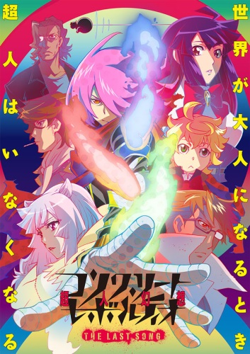 Concrete Revolutio Choujin Gensou The Last Song