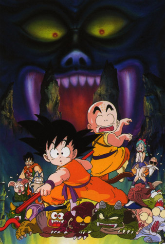 Dragon Ball Movie 2 Sleeping Princess In Devils Castle