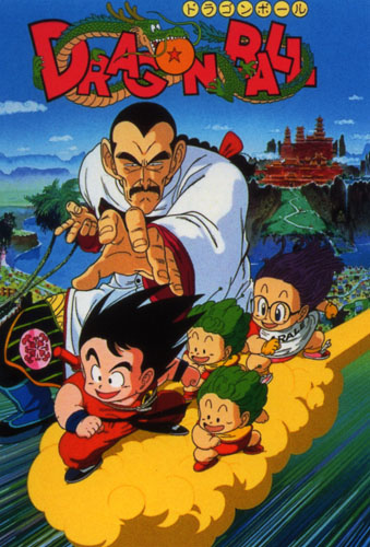 Dragon Ball Movie 3 – Mystical Adventure