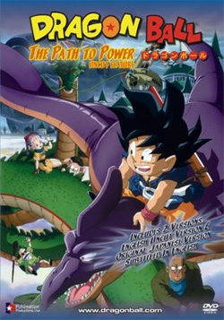 Dragon Ball Movie 4 – The Path to Power
