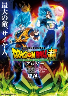 Dragon Ball Super Movie: Broly (Dub)