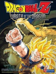 Dragon Ball Z Movie 13 Wrath Of The Dragon Dub