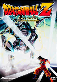 Dragon Ball Z Movie 2 Worlds Strongest