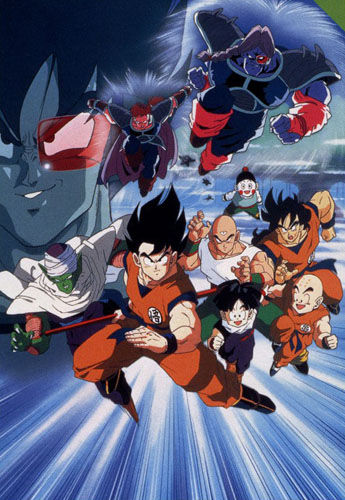 Dragon Ball Z Movie 3 Tree Of Might