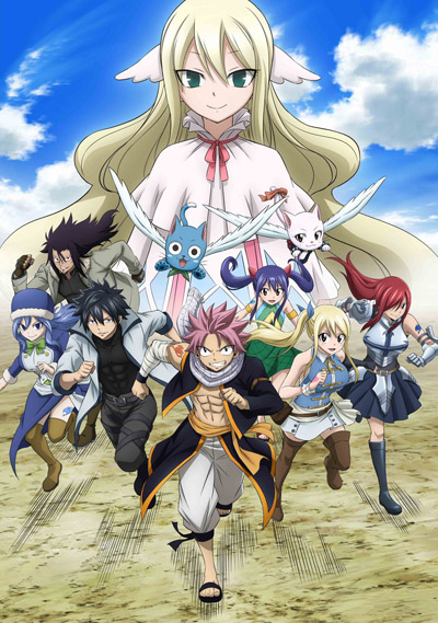 Fairy Tail Final Series Dub