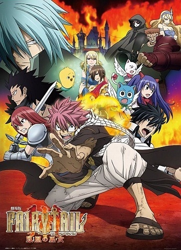 Fairy Tail Houou No Miko