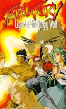 Fatal Fury Legend Of The Hungry Wolf Dub