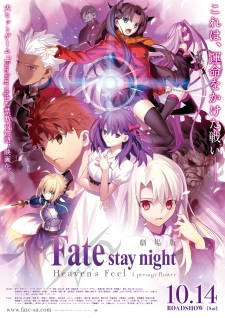 Fatestay Night Movie Heavens Feel I Presage Flower Dub