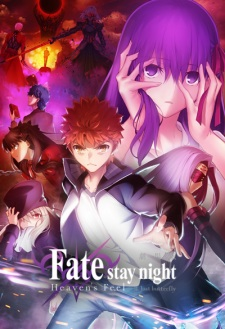Fatestay Night Movie Heavens Feel Ii Lost Butterfly