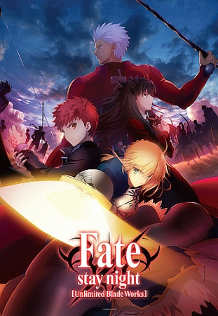Fatestay Night Unlimited Blade Works Dub