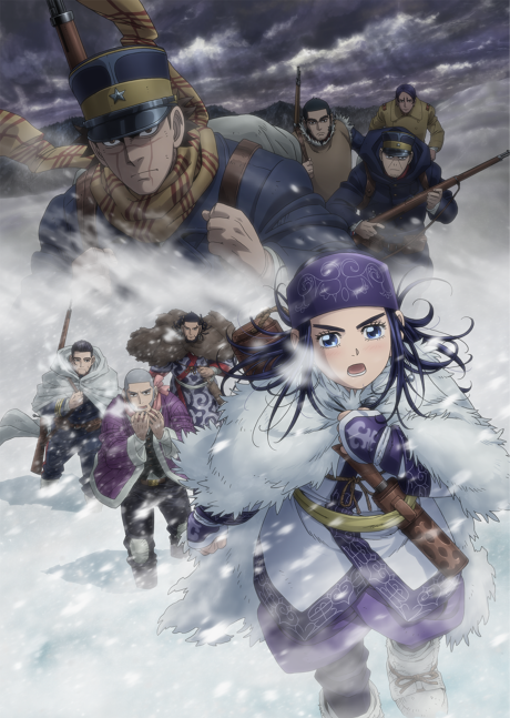 Golden Kamuy 3rd Season Dub