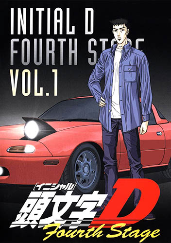 Initial D: Fourth Stage Dub