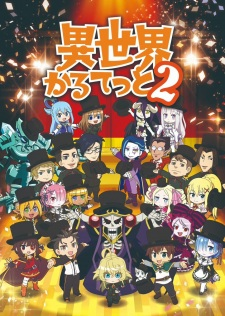 Isekai Quartet 2nd Season (Dub)