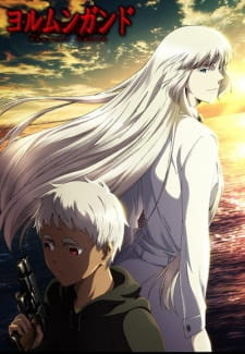 Jormungand: Perfect Order (Dub)