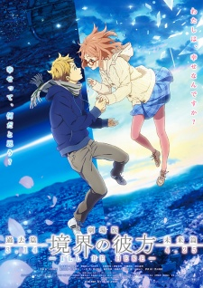 Kyoukai no Kanata Movie 1: I'll Be Here - Kako-hen (Dub)