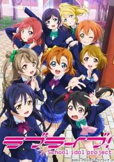 love-live-school-idol-project-dub