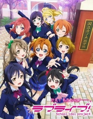 love-live-school-idol-project