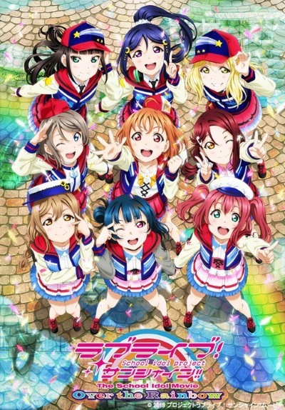 love-live-sunshine-the-school-idol-movie-over-the-rainbow