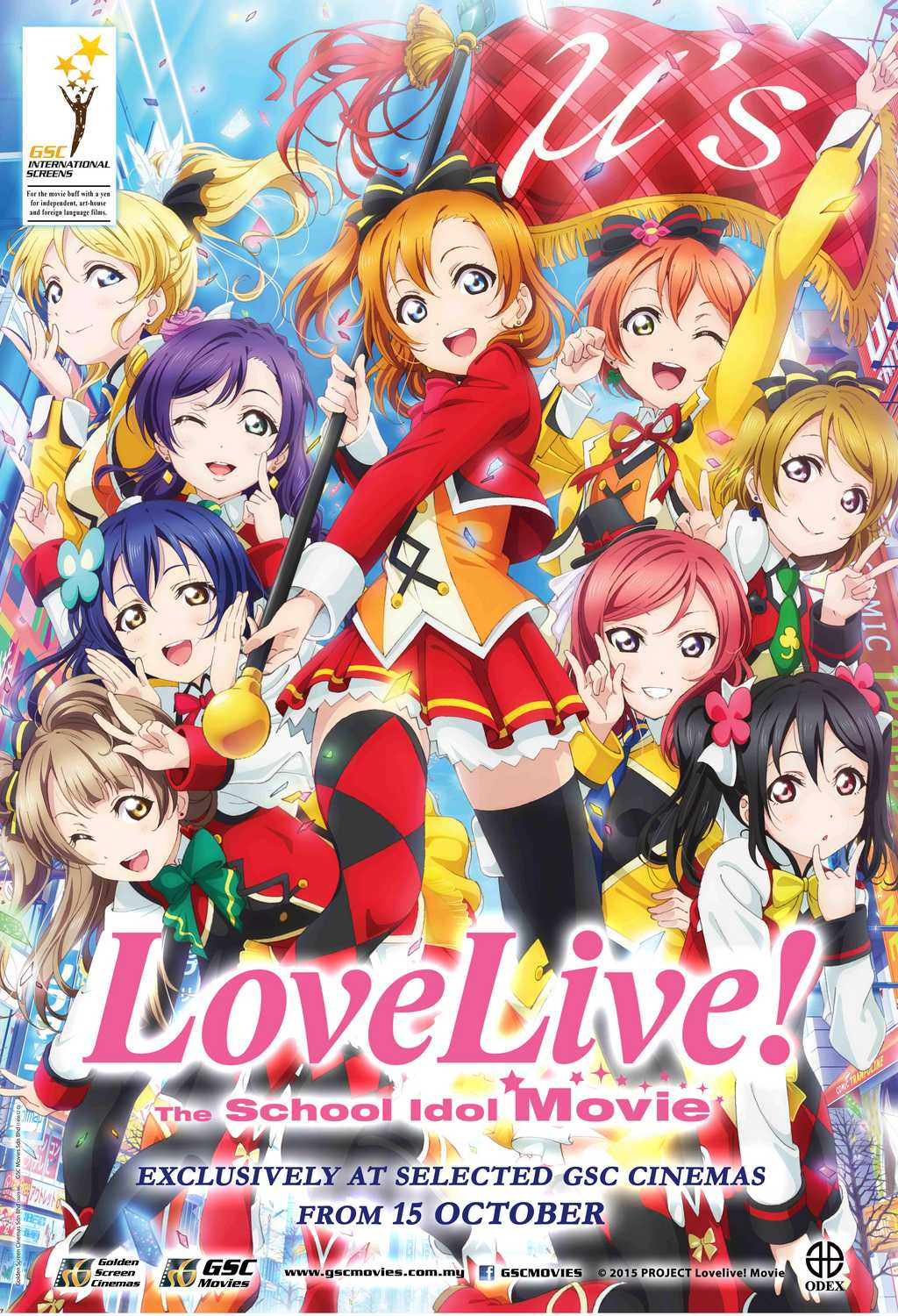 love-live-the-school-idol-movie