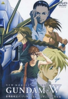 Mobile Suit Gundam Wing Endless Waltz Dub