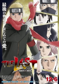 Naruto Shippuuden Movie 7 The Last