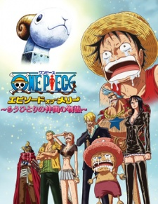 one-piece-episode-of-merry-mou-hitori-no-nakama-no-monogatari