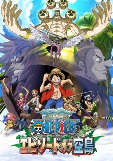 one-piece-episode-of-sorajima
