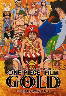 one-piece-film-gold-episode-0-711-ver