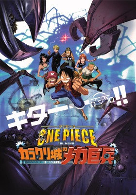 One Piece Movie 7 Karakuri Castles Mecha Giant Soldier