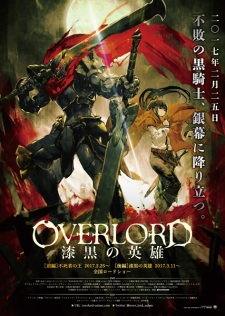 Overlord Movie 2 Shikkoku No Eiyuu