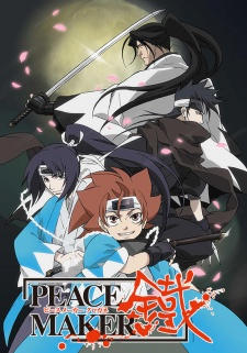 Peace Maker Kurogane Dub