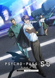 Psycho Pass Sinners Of The System Case 2 First Guardian