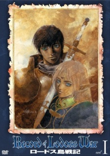 Record Of Lodoss War Dub