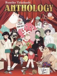 Rumiko Takahashi Anthology Dub