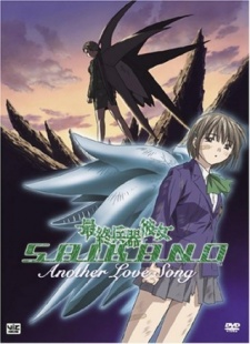 Saikano Another Love Song Dub