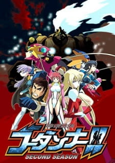 Shinkon Gattai Godannar 2nd Season