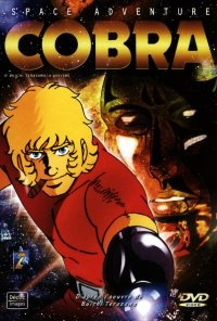 Space Cobra Pilot (Dub)