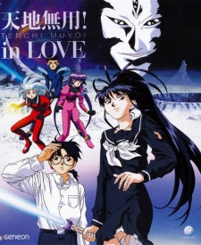 Tenchi Muyo In Love Dub