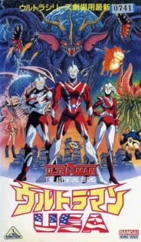 Ultraman Usa Dub