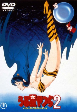 Urusei Yatsura Movie 2 Beautiful Dreamer